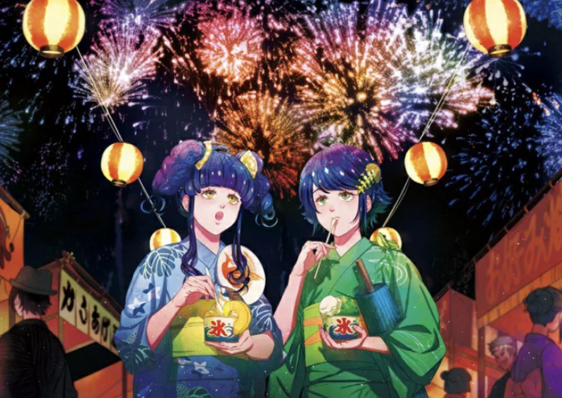 霧流れ 2019(パインあいす)【KOIKOI(コイコイ)】