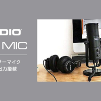 【レビュー】M-AUDIO UBER MIC プロ用 USB 高品質 コンデンサーマイク