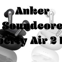 【レビュー】Anker Soundcore Liberty Air 2 Pro ワイヤレスノイズキャンセリングイヤホン
